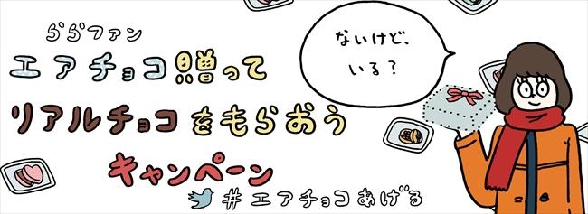 キービジュアル元
