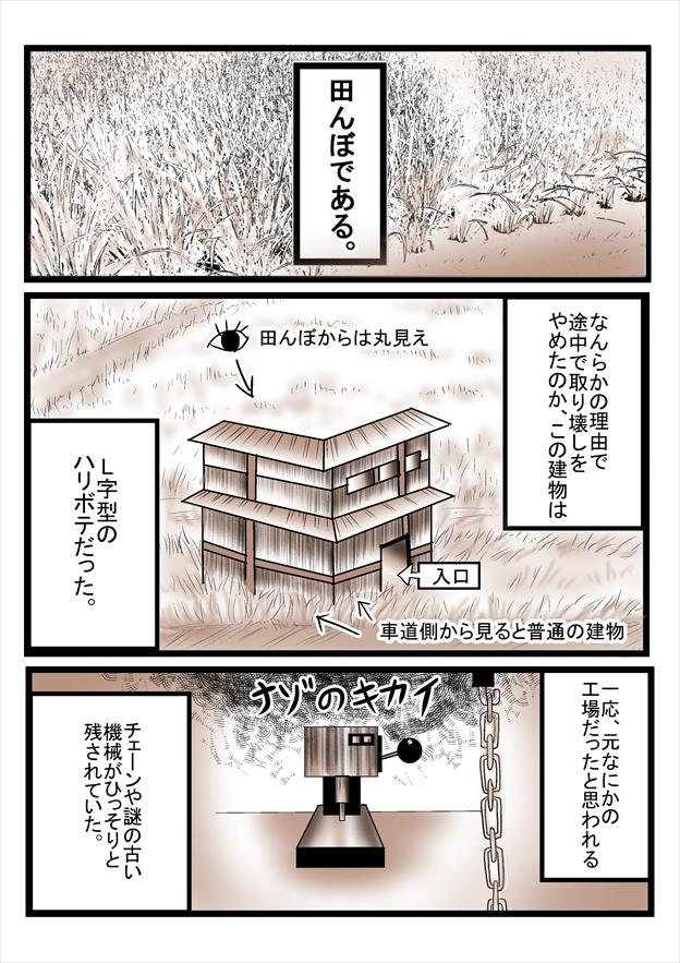 蝓コ蝨ー貍ォ逕サ12_R