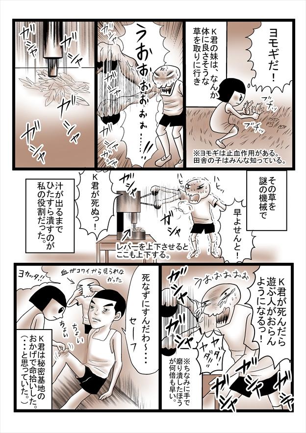 蝓コ蝨ー貍ォ逕サ13_R