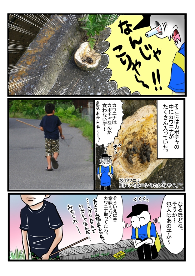 蝓コ蝨ー貍ォ逕サ19_R