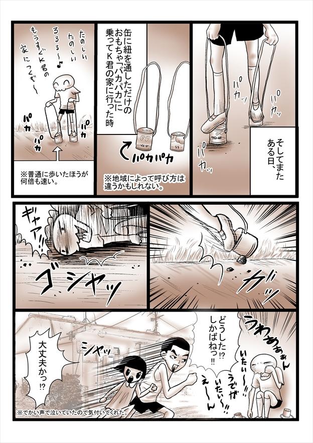 蝓コ蝨ー貍ォ逕サ14_R