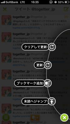 tg_20130304_14_4