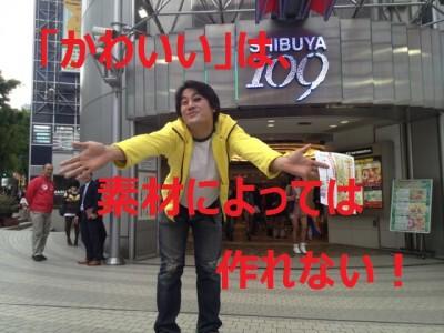 IMG_7071