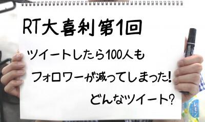 IMG_4966のコピー