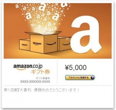 Amazon.co.jp: Amazonギフト券  Eメールタイプ   Amazonオリジナル  genericのコピー