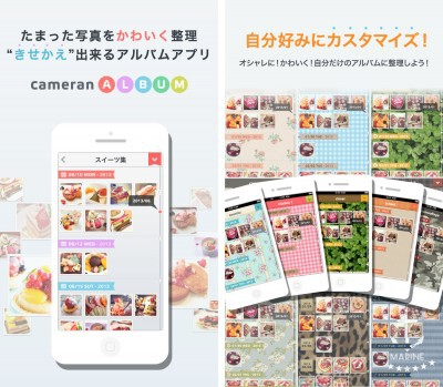 screenshot_high_ja_01