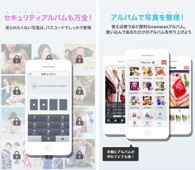 screenshot_high_ja_04