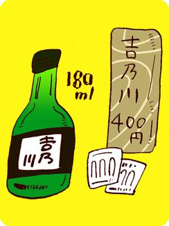 01 (24)