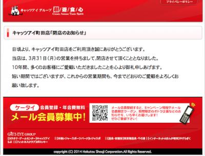 スクリーンショット 2014-02-10 14.43.13