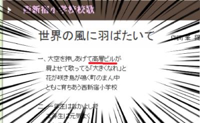 tg_20140328_17_04