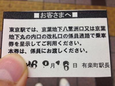 20140917_011