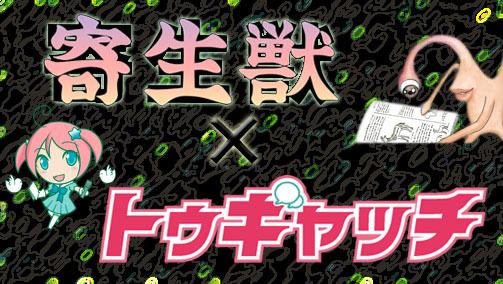oogiriのコピーv3