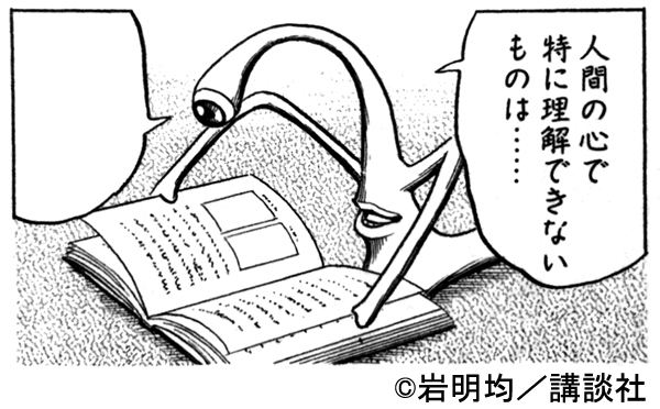 kiseijyu02_c