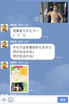 201141119_002