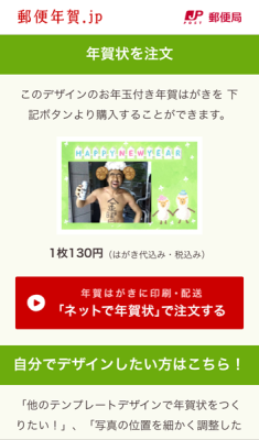 201141119_006