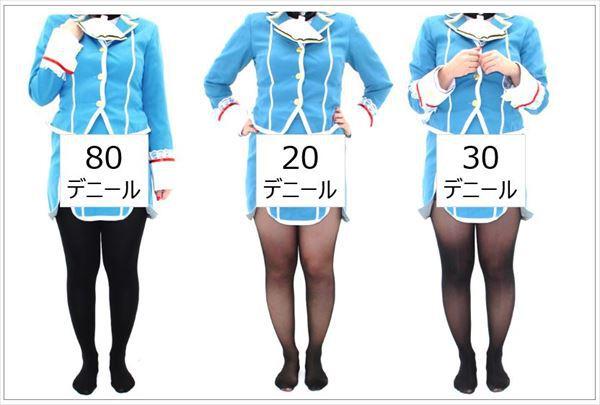 徹底検証 どのデニールのタイツが一番細く見えるのか 13種類を履き