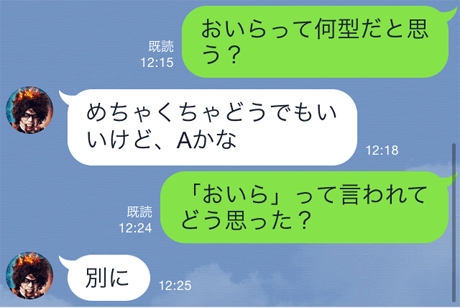 line_makino