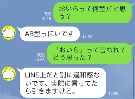 line_mansun
