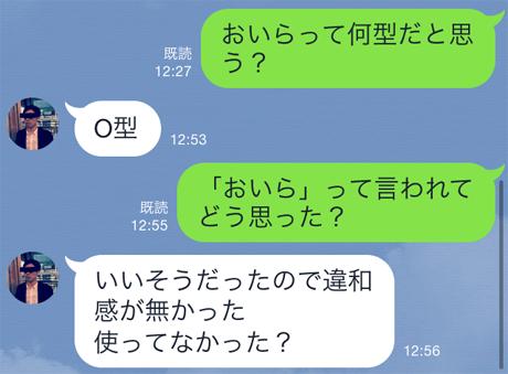 line_zukkini