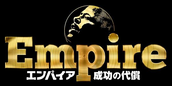 Empire_LJ_R