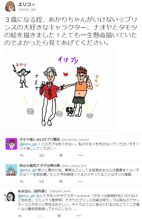 ono_49_chishiki2