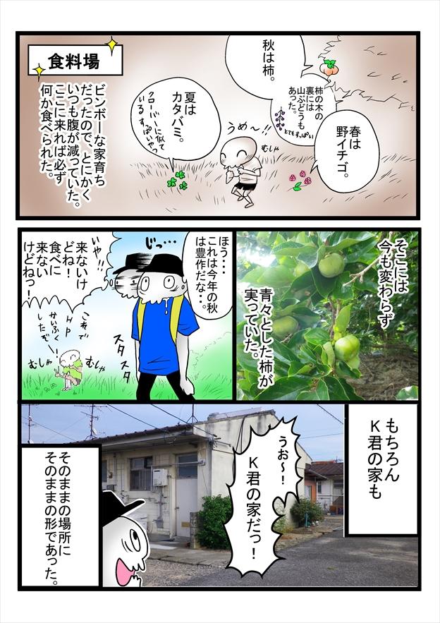 蝓コ蝨ー貍ォ逕サ06_R