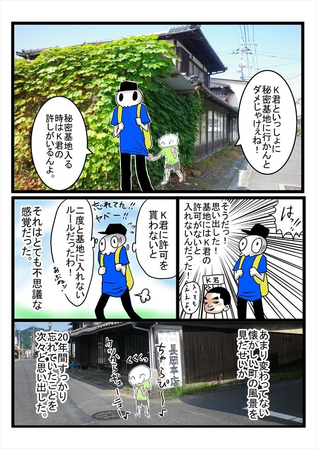 蝓コ蝨ー貍ォ逕サ04_R