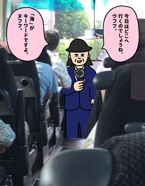 himuro_05