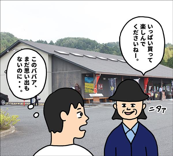 himuro_07
