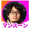 icon-man