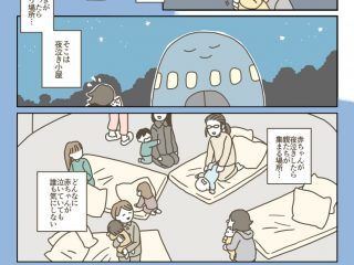 本当にあったら助かる? 赤ちゃんの夜泣きに悩む親が集まる「夜泣き小屋」