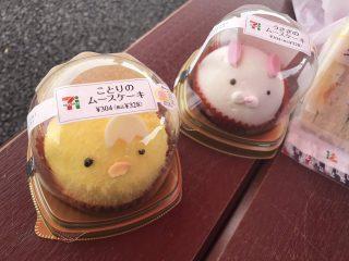 衝撃のビフォーアフター! かわいいムースケーキが無残な姿に…