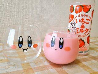 ピンクの飲み物に最適! カービィを再現できる景品グラスがめっちゃかわいい…!!
