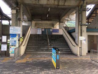 無人駅あるある? 岡山県倉敷市で、やる気のない(?)自動改札機を発見!