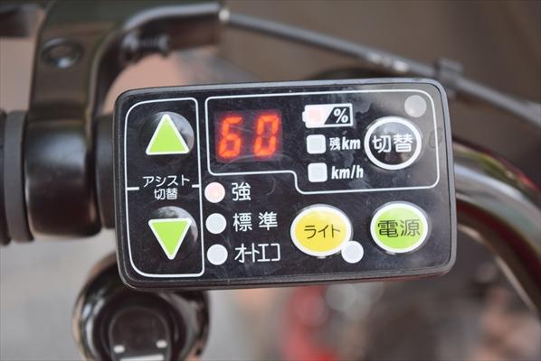 「東京 コミュニティサイクル バッテリー」の画像検索結果