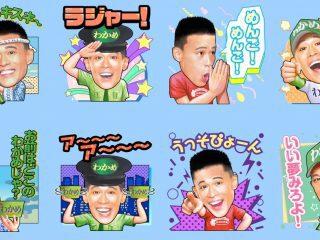 わかめラーメンと柳沢慎吾さんのコラボLINEスタンプがもれなくもらえる!キャンペーン第2弾スタート
