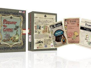 【ぼくがかんがえるさいきょうのおさけ】夢が詰まったカードゲーム「Liqueur the GAME / リキュール・ザ・ゲーム」が再販開始!