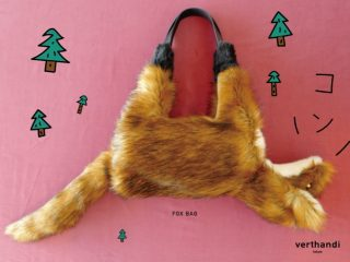 街で注目されること間違いなし!可愛くて手触りも抜群な動物型バッグがヴィレヴァンオンラインに登場