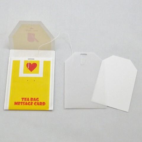 同じデザインのメッセージカード