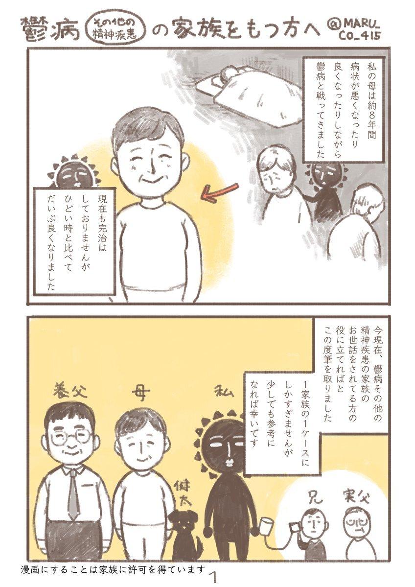 なる 漫画 に 勉強