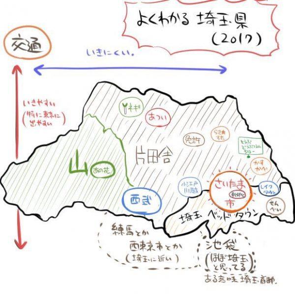 埼玉 県 地図