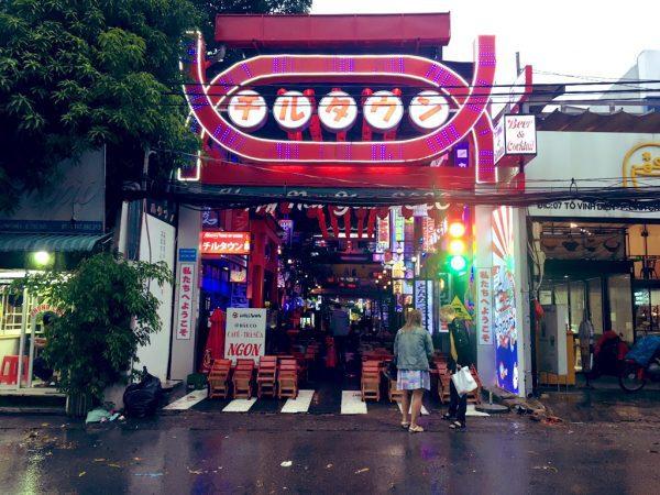 ベトナム・ホーチミンにある居酒屋「チルタウン」