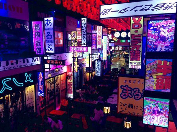 日本の繁華街を再現したチルタウン店内