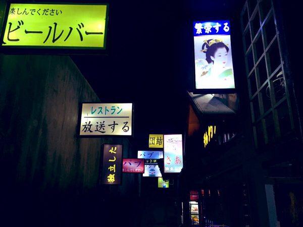チルタウン店内の謎の日本語