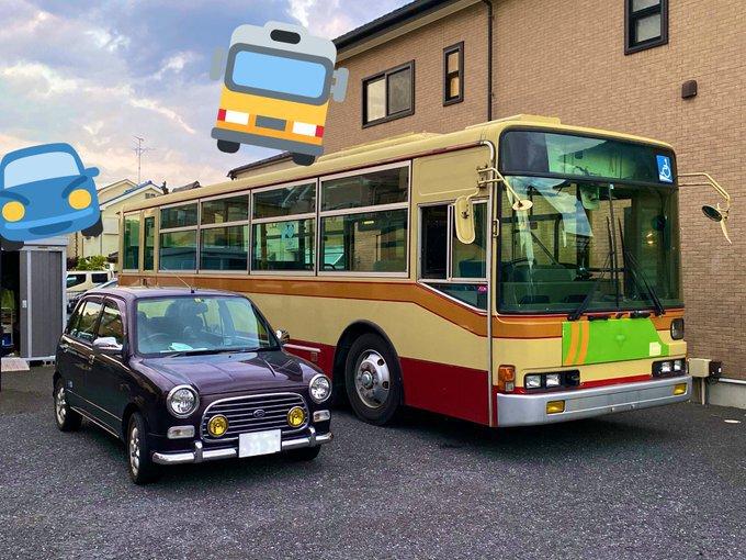 バスとミラジーノ