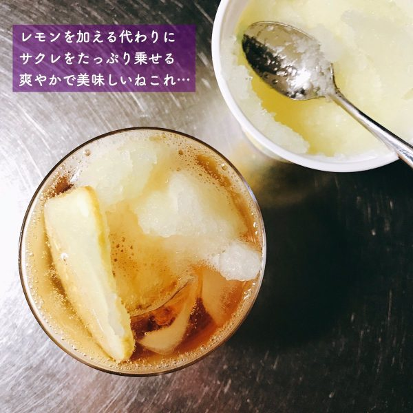 サクレと紅茶