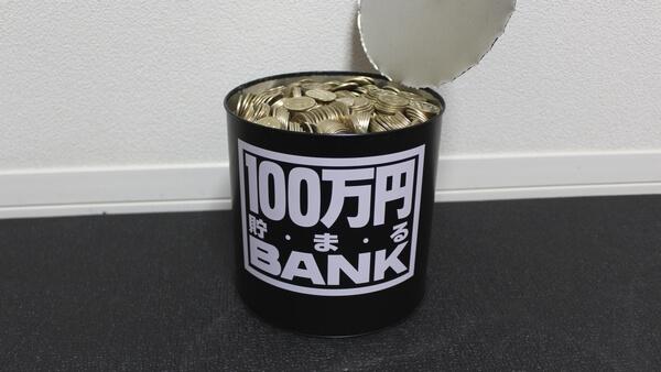 500円玉が満杯の貯金箱