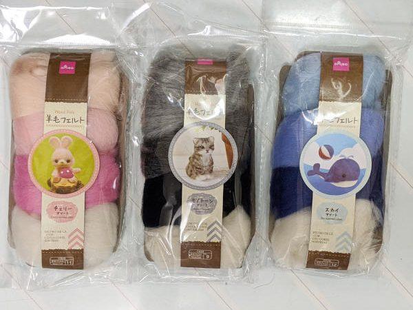 羊毛フェルト用毛糸