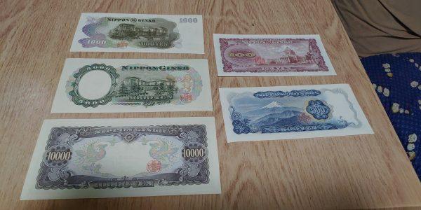 旧紙幣の裏面