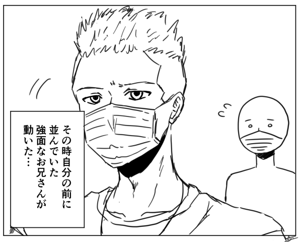kajiさんのマンガ